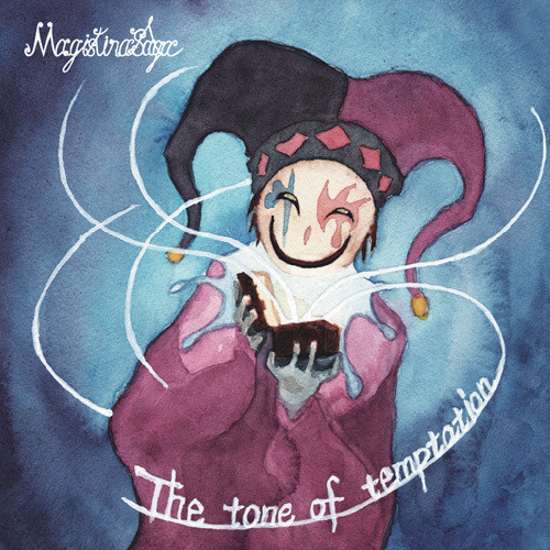 Magistina Saga / The tone of temptation