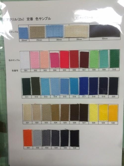 アクリル 杉綾織(綾テープ) 1mm厚 15mm幅 全カラー 1巻 (50m)