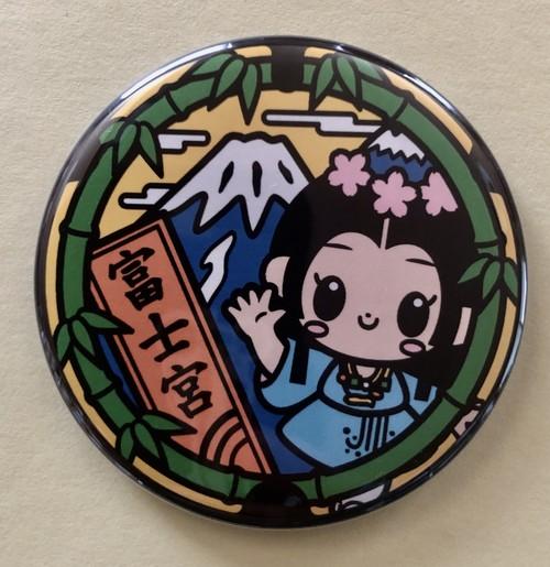 マンホール【バッチ】静岡県 富士宮市 さくやちゃん