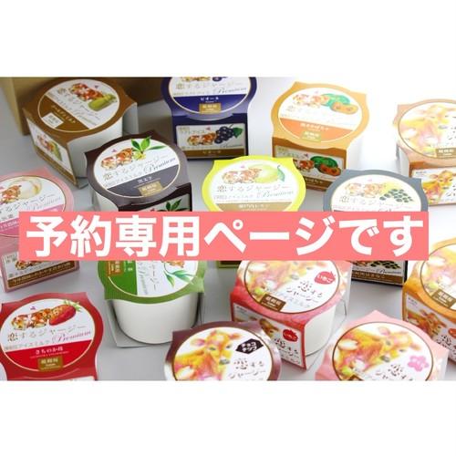 ★PN.癒しのアイス様専用★