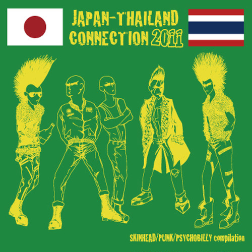 V.A - JAPAN-THAILAND CONNECTION 2011 CD