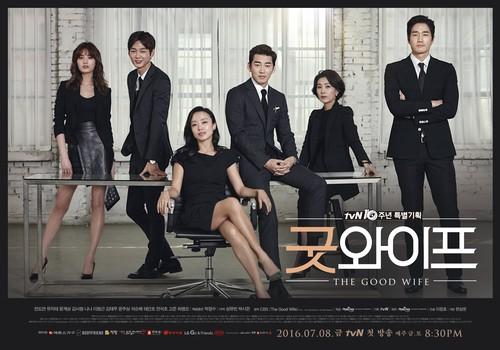 ☆韓国ドラマ☆《グッドワイフ》Blu-ray版 全16話 送料無料!