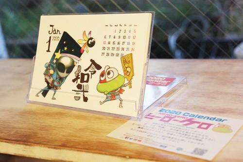 2020年(令和弐年 1 ~ 12 月)ポストカードカレンダー(卓上ケース入り)