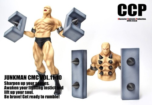 CMC vol.011 ジャンクマン ハイスペックVer. (原作カラー)