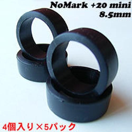 NoMark +20 mini/8.5mm ソフト(4個入り×5セット)