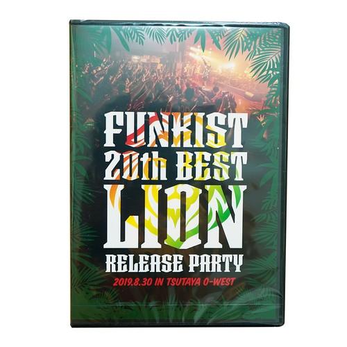 【ライブDVD】FUNKIST 20th BEST -LION- リリースパーティ in SHIBUYA TSUTAYA O-WEST