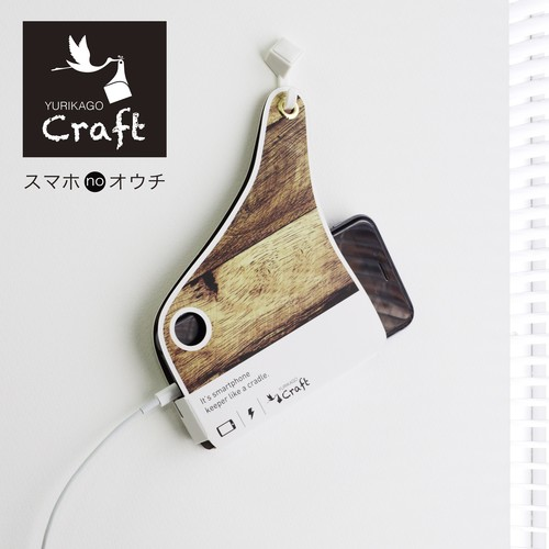 YURIKAGO CRAFT<WOOD>