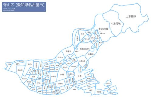 愛知県名古屋市守山区