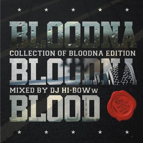 """BLOODNA BLOODNA BLOOD""/BLOODNA RECORDS"