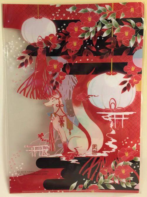 【夏雪】24 クリアファイル椿と狐