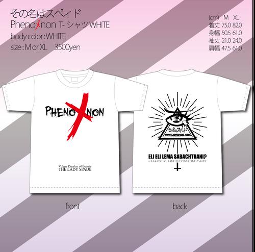 Phenoメnon Tシャツ (白)