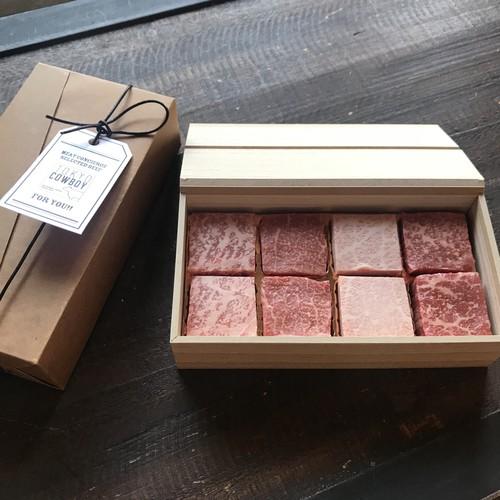 【予約販売】サイコロステーキギフト(160g/4種食べ比べ)