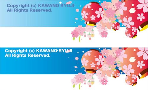桜祭り・お花見イラスト_ベクターデータ(aiデータ)
