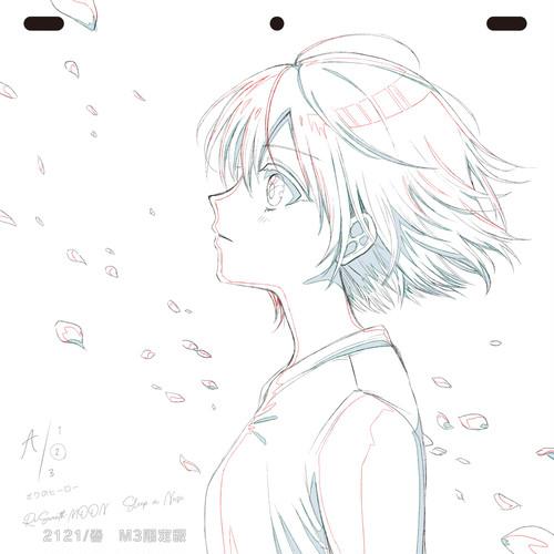 ボクのヒーロー【Re:7th-MOON】(CD)