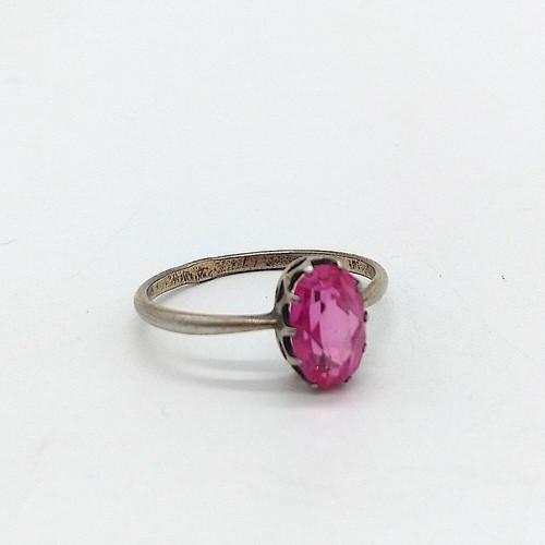 ソ連シルバー875 合成宝石リング(ピンク・10本爪)