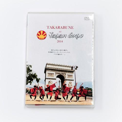 『Japan Expo 2014』 DVD