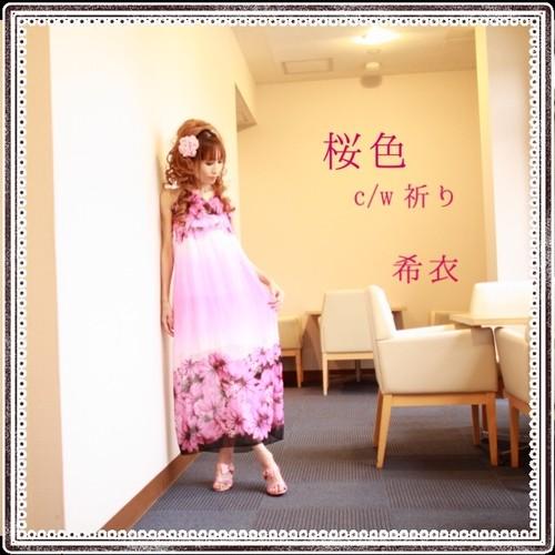 NEW CD「桜色」