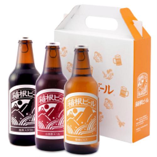 ブルワリー支援セット【箱根ビール編】(330ml瓶×6本)