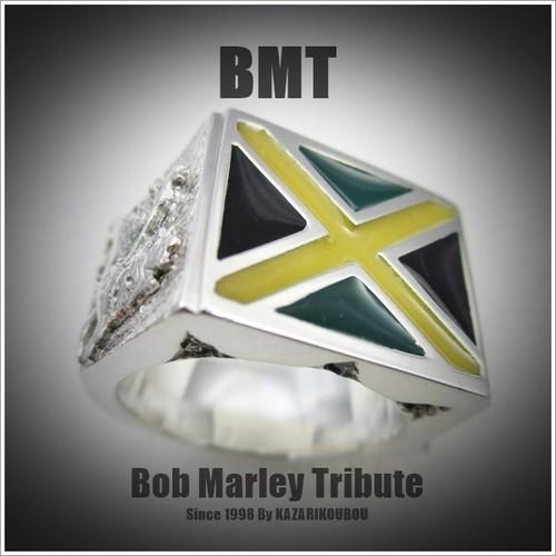 Jamaica Ring