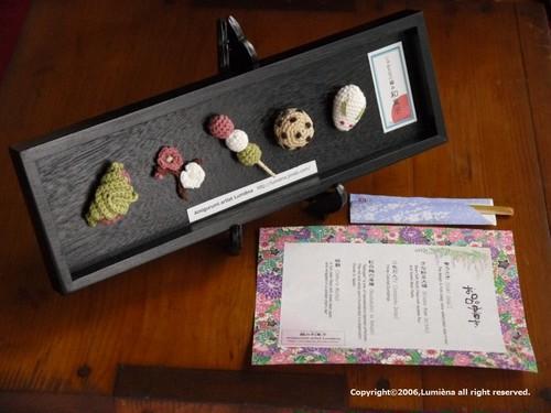 ミニチュア和菓子セット
