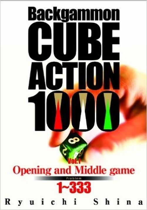 Backgammon CUBE ACTION 1000 (vol.1-3)