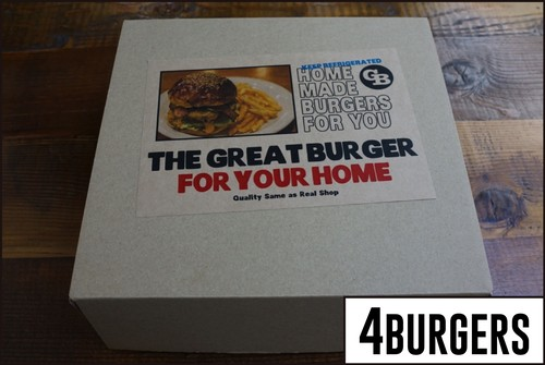 THE GREAT BURGER FOR YOUR HOME  【 ベーコンチーズバーガー4食分セット 】 8月7日(金) 発送分