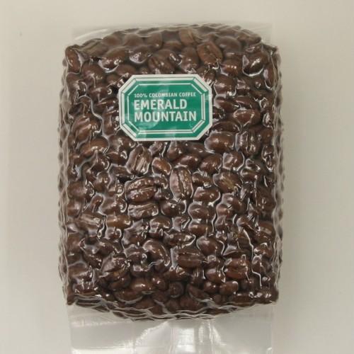 【コーヒー豆定期便】 エメラルドマウンテン 豆のまま 200g