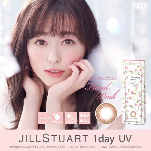 ジルスチュアートワンデーUV(JILL STUART 1day UV)《Floral Pink》フローラルピンク[10枚入り]