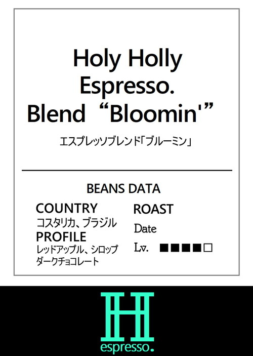 """Holy Holly Espresso """"blend Bloomin'"""" 200g"""