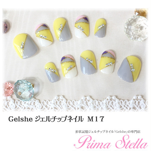 Gelshe gel chip nail 【M17】