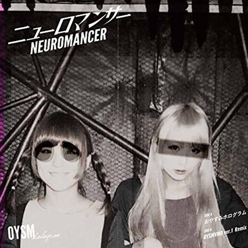 7インチレコード ニューロマンサー / VMO remix