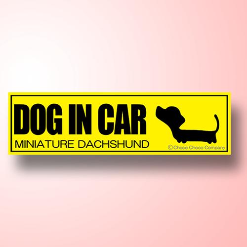 シンプルステッカー(DOG IN CAR)イエロー ダックスフンド スムース