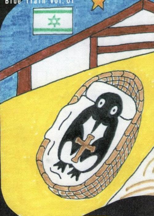 「ブルートレイン」創刊号 2010年3月20日