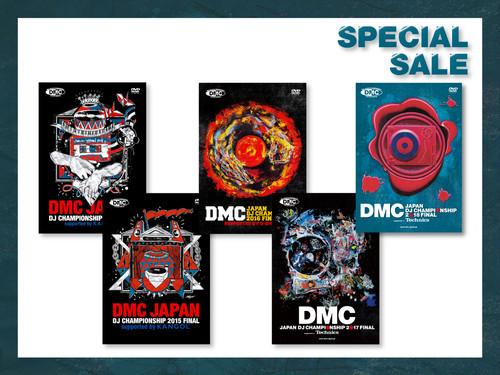 DMC JAPAN 2018〜2014 DVD 5本セット