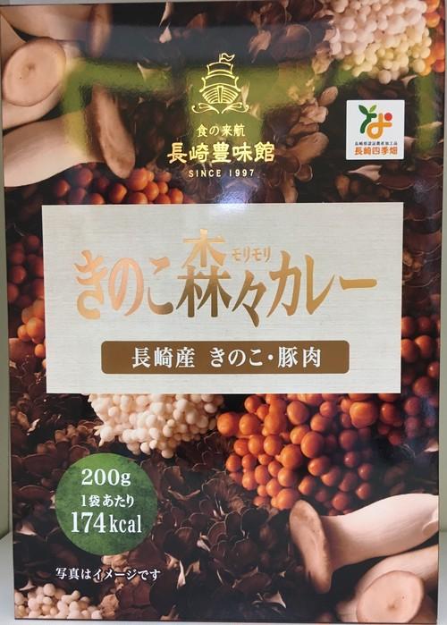 【シャキシャキ食感のきのこと豚肉❗️】4種 の きのこ森々カレー