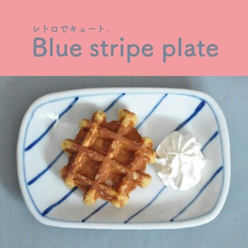 磁器 ブルーストライプの長方形プレート【MM-0025_MP】