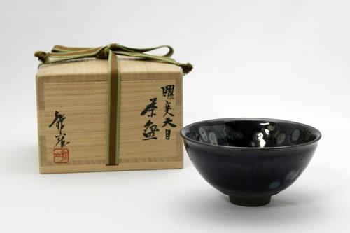 曜変天目 茶盌 作:故 青木龍山(文化勲章受章)