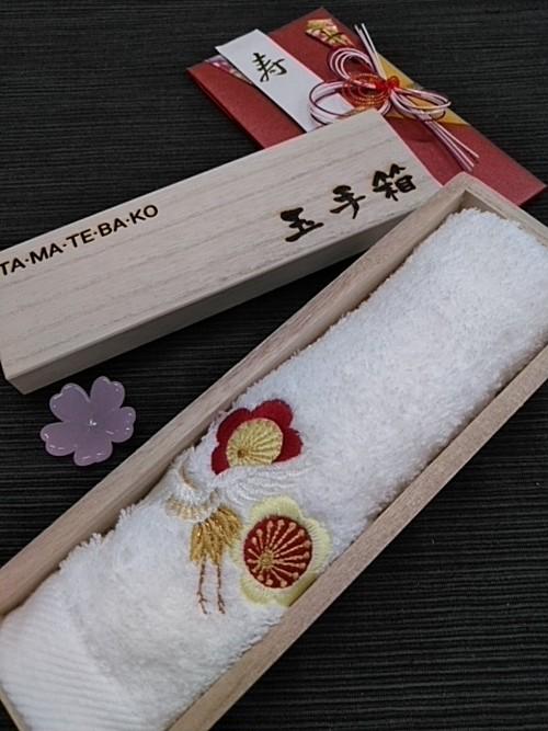 四季おしぼり<祝事> 鶴梅