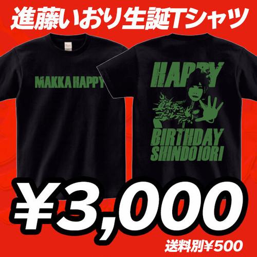 進藤いおり生誕Tシャツ