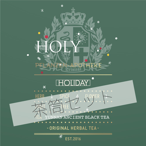 HOLY/茶筒入りギフトセット