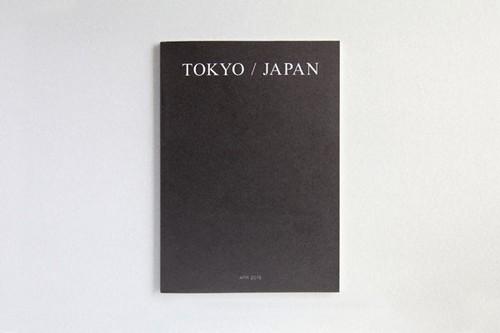 TOKYO/JAPAN APR 2016