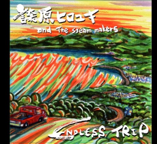 譲原ヒロユキ and The steam makers