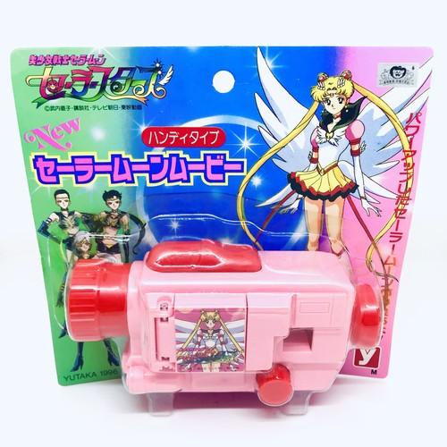 セーラームーンスターズ☆カメラ型玩具未開封