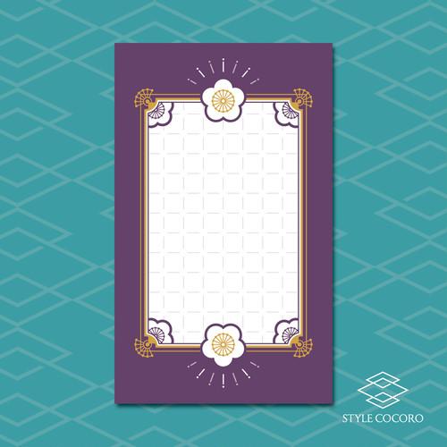 メッセージカード/梅-紫