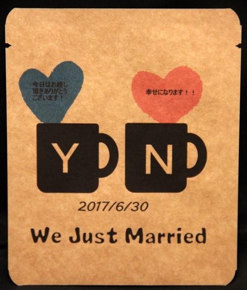 【名入れコーヒー】まるごと印刷ブライダル2