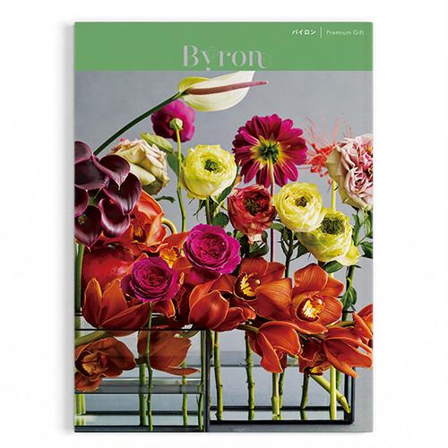 選べるギフト Mistral(ミストラル) <Byron(バイロン)>