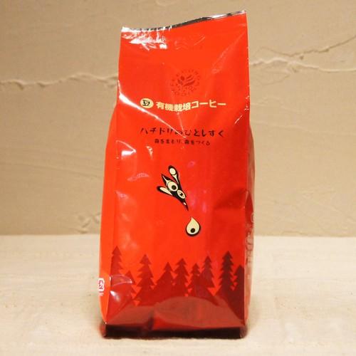 【ウインドファーム】ハチドリのひとしずく(エクアドル&メキシコ・豆)