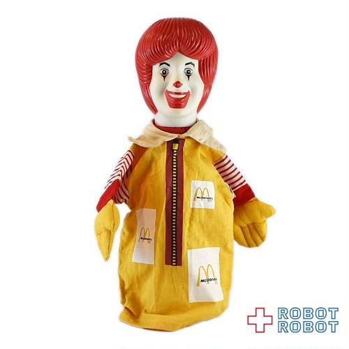 マクドナルド ロナルド ハンドパペット 手踊り人形