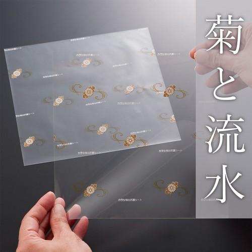 <菊と流水>180×180(mm)