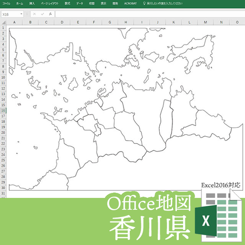香川県のOffice地図【自動色塗り機能付き】